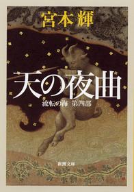 Book200801