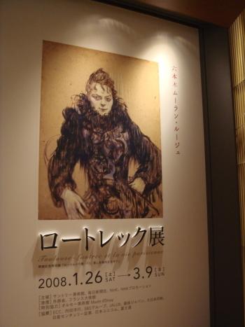 Tokyo015