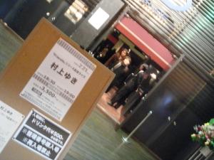 Tokyo017