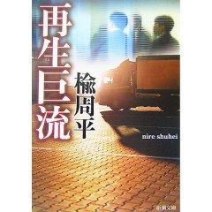 Book200803