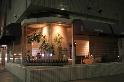Tokyo2008303
