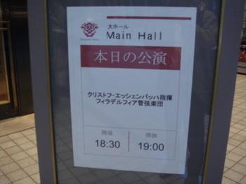Music2008501