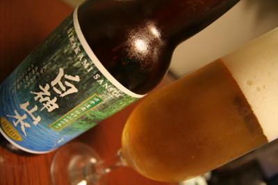 Beer200803