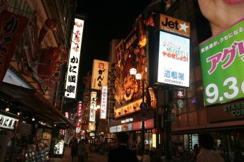 Osaka006