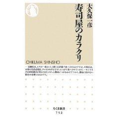 Book057