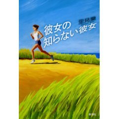 Book058
