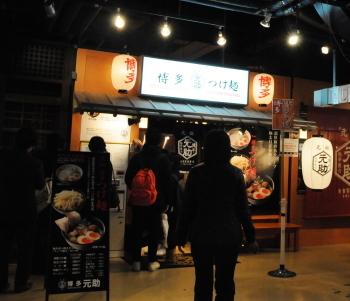 Fukuoka016