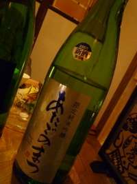 Sendai014