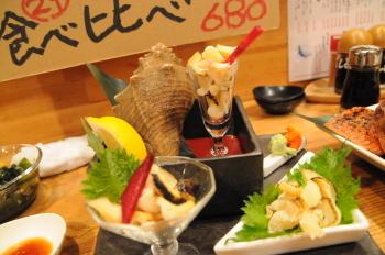 Fukuoka019