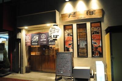 Fukuoka022