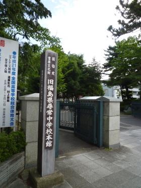 Fukushima011