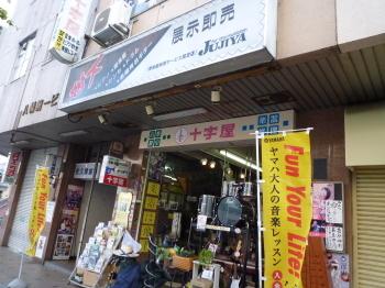 Fukushima018