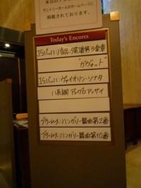 Tokyo050_2