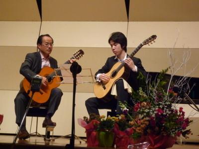 Guitar200914