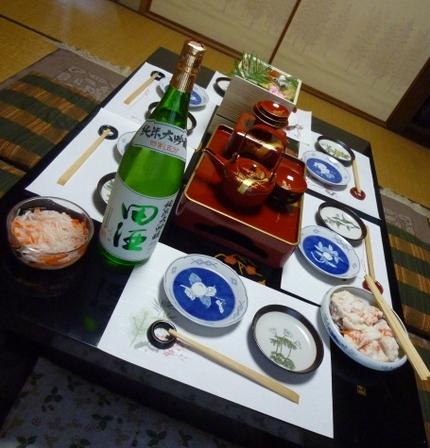 Shogatsu01