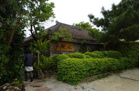 Okinawa017