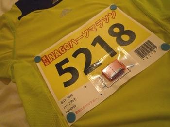 Okinawa024