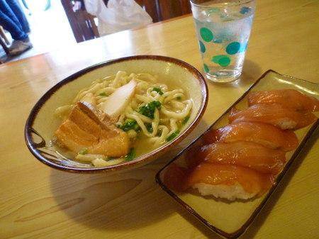 Okinawa032
