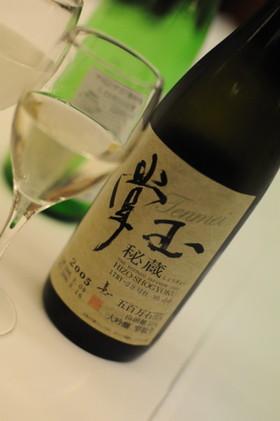 Sake201002