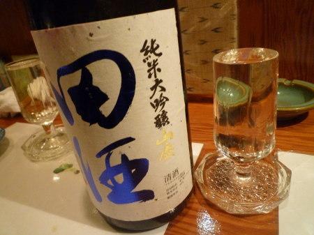 Sake009