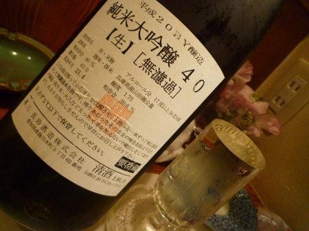 Sake010