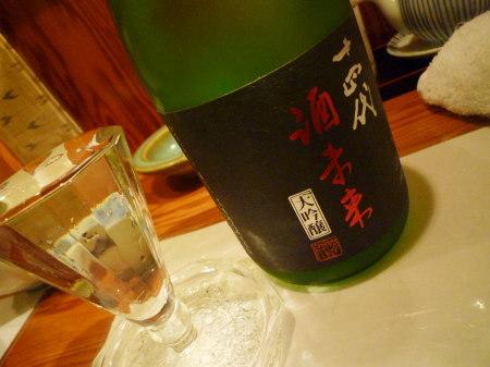 Sake011