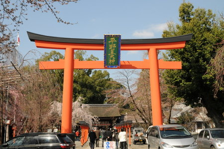 Kyoto141