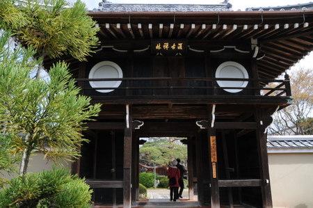 Kyoto197