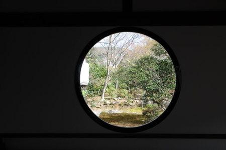 Kyoto198