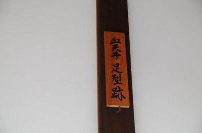Kyoto200
