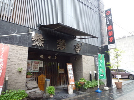 Kyushu201001