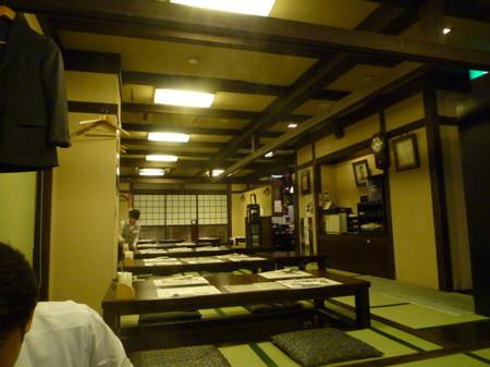 Kyushu201005