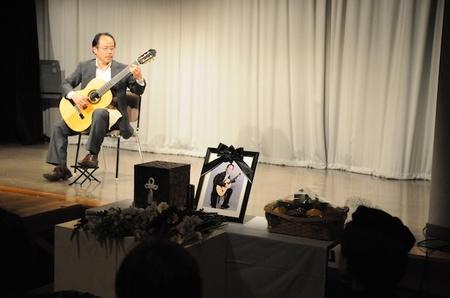 Guitar201001