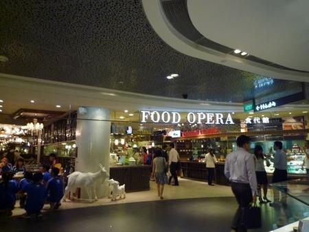 Singapore073
