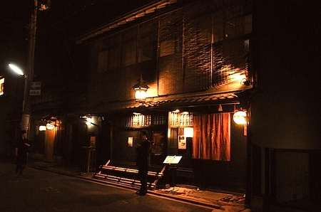 Kyoto201050_3