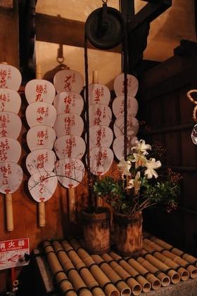 Kyoto201058