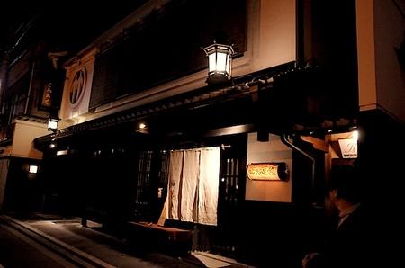 Kyoto202