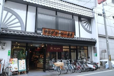 Kyoto207