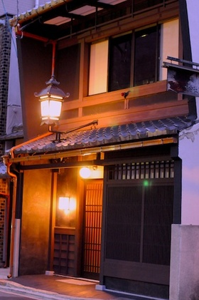 Kyoto211