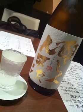 Sake001