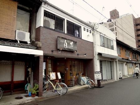 Kyoto222