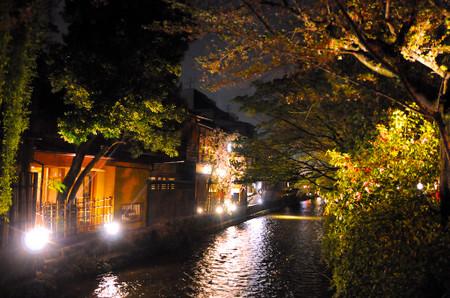 Kyoto201229