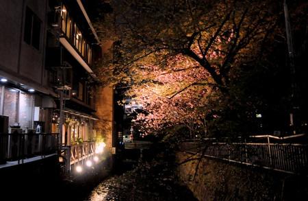 Kyoto201232