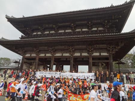 Kyoto201305
