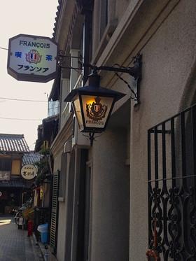 Kyoto201401