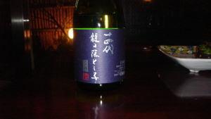 Ginsuzu0206-02