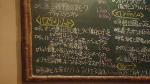 Ogikubo01