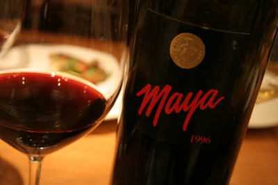 Wine20070505